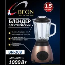Блендер стационарный BEON BN-208 золотой
