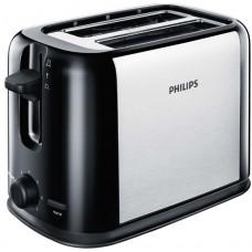 Тостер PHILIPS HD2586 белый/черный