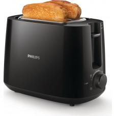 Тостер Philips HD2581/90 (2 тоста)