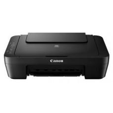 МФУ CANON MG2540S, A4, струйная цветная, 4-цветная, 8 изобр./мин ч/б, 4 изобр./мин цветн., 4800x600 dpi, подача: 60 лист., USB, печать фотографий