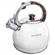 Чайник со свистком Hoffmann НМ 5521-1  2,0л нерж.сталь, комбин.матовая ручка